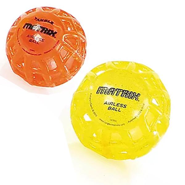 Hundeball Spielzeug Matrix Ball